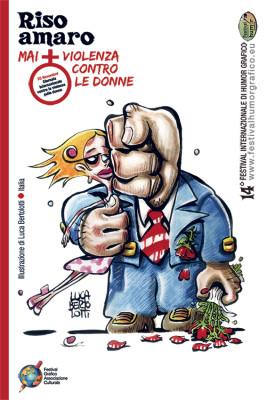 Cartolina 14° Festival Internazionale di Humor Grafico | www.festivalhumorgrafico.eu