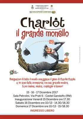 Manifesto del 15° Festival Internazionale di Humor Grafico. Disegno di Shankar Pamarthy | www.festivalhumorgrafico.eu