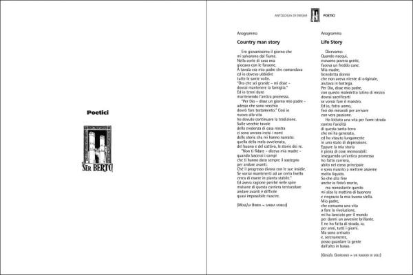 Poetici (1 di 2) | Alcuni giochi Poetici di Ser Berto tratti dall'antologia