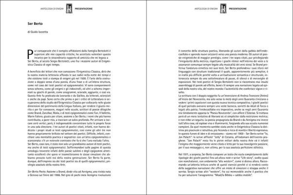 Ser Berto enigmista (1 di 2) | Presentazione di Guido Iazzetta redattore della Settimana Enigmistica e direttore della rivista di enigmistica classica La Sibilla.