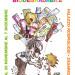 Humor-biodegradabile-box-web-Bertolotti
